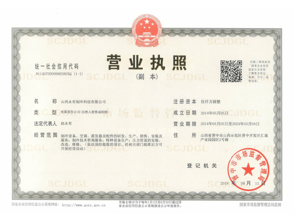 Honor certificate 01