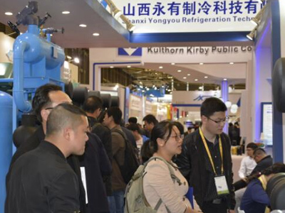 Yongyou refrigeration --2017 China refrigeration exhibition is a perfect ending!