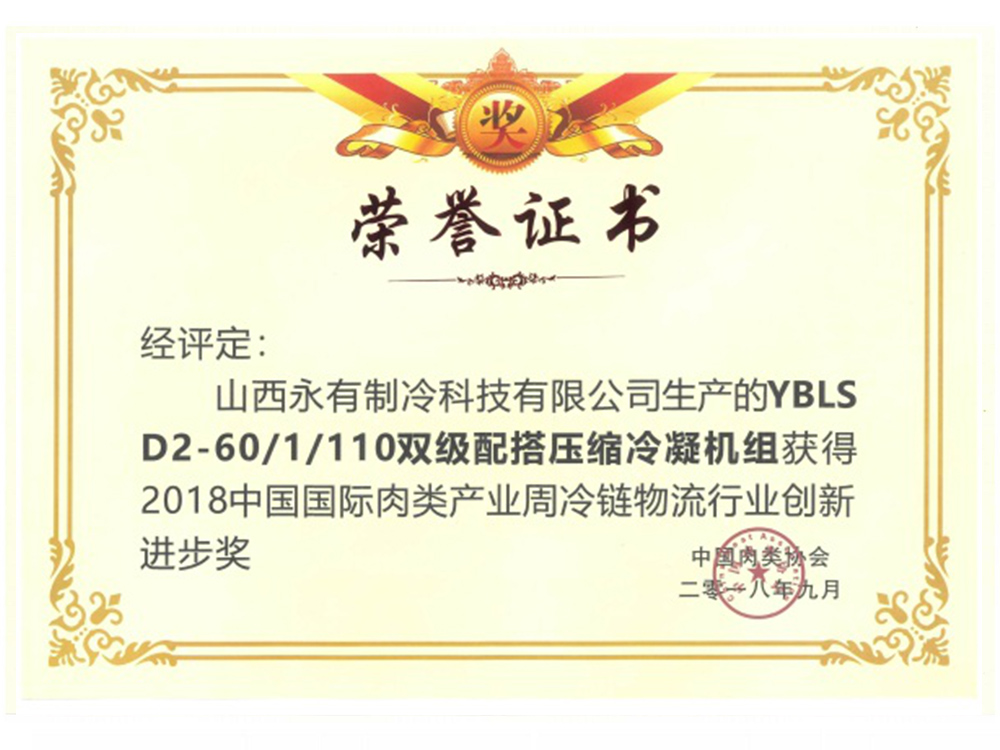Honor certificate 10