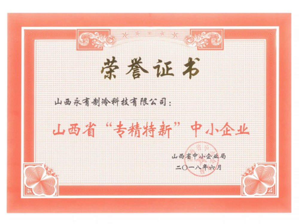 Honor certificate 07