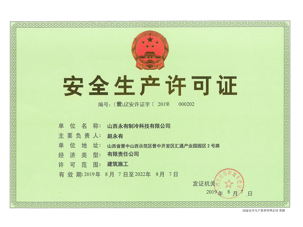 Honor certificate 03