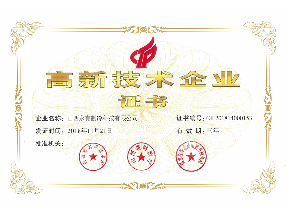 Honor certificate 04