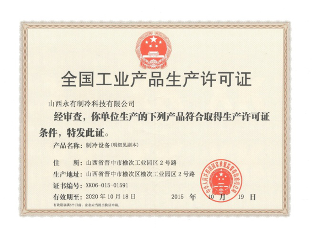 Honor certificate 02