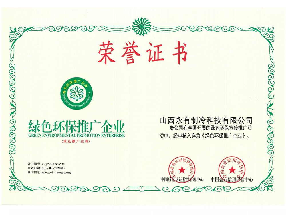 Honor certificate 08